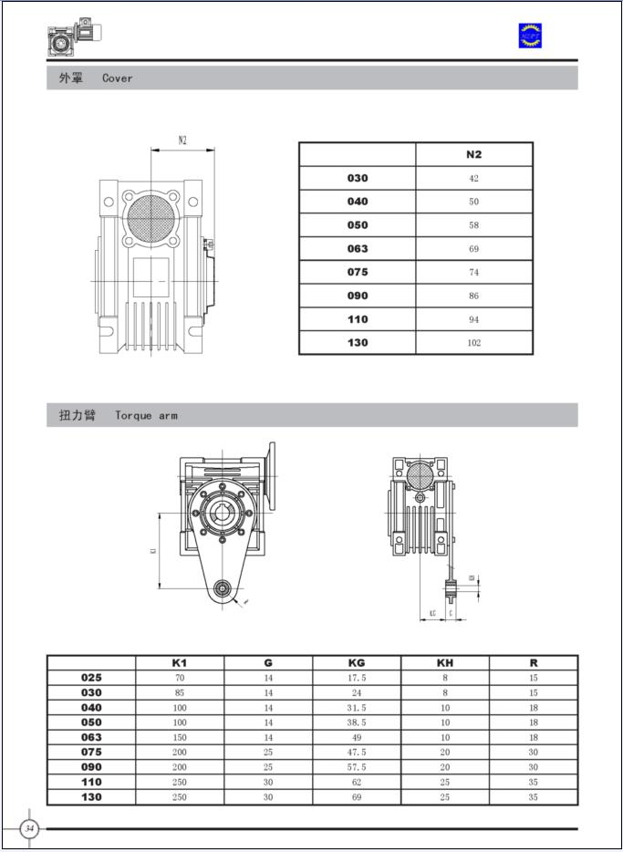 worm reducer| speed reducer| worm gearbox| worm reducers| speed reducers| worm gearboxes